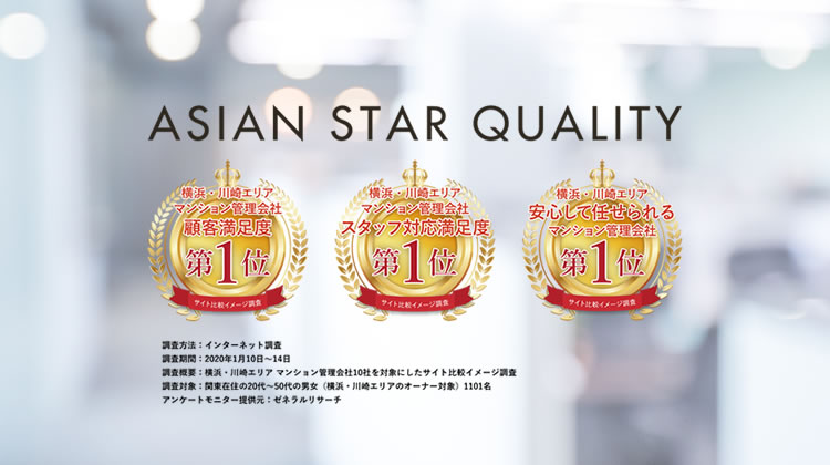 ASIAN STAR QUALITY